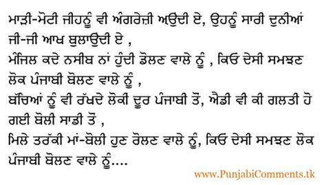 sad punjabi status new calendar template site description funny facebook status in punjabi language