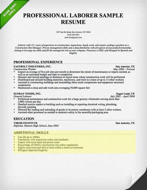 resume skill samples example skills section resume camelotarticles