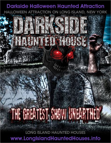 haunted houses long island darkside haunted house 2015 long island halloween attraction