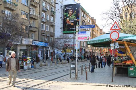 cette est l afrique sofia bulgaria