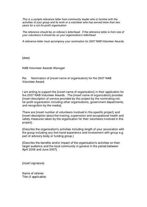 Reference Letter From Volunteer Work Best Photos Of Sle Volunteer Recommendation Letter