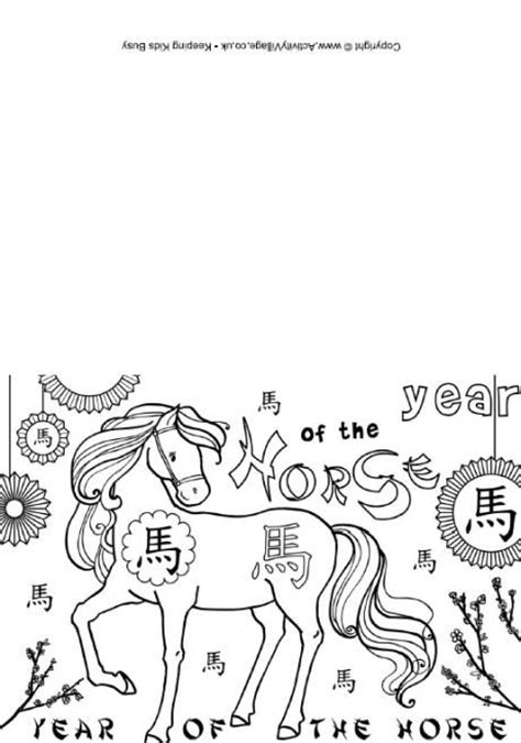 year   horse coloring card  printable
