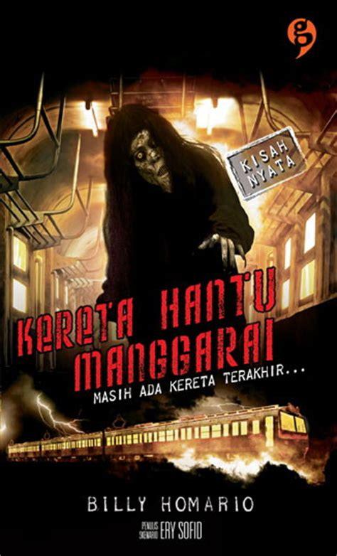 film horor kereta hantu manggarai pictures kereta hantu manggarai