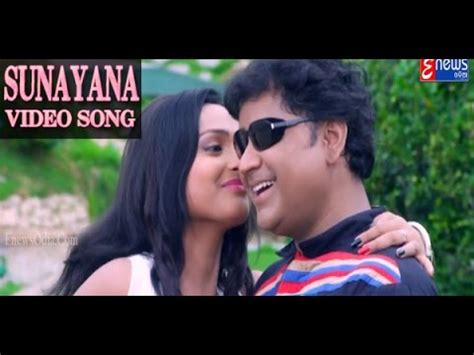 song odia new odia song 2016 check out new odia song 2016 cntravel