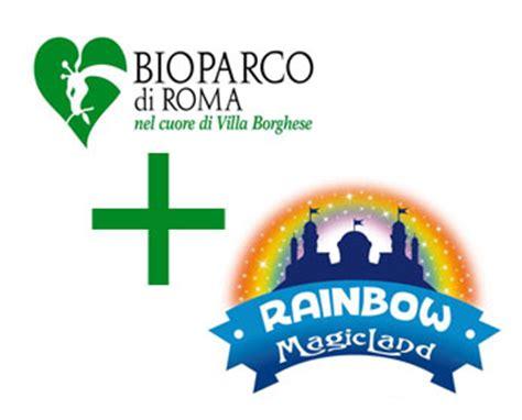 ingresso zoo roma bioparco magicland soggiorno magicvalmontone it