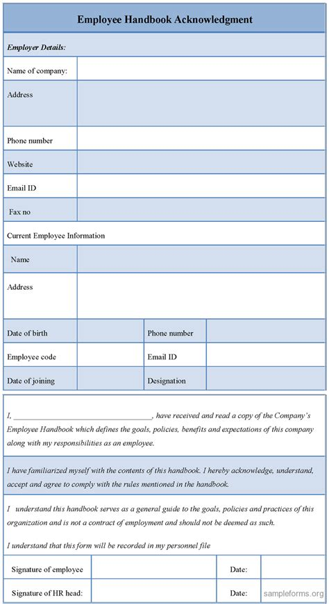 employee handbook acknowledgment form sample employee