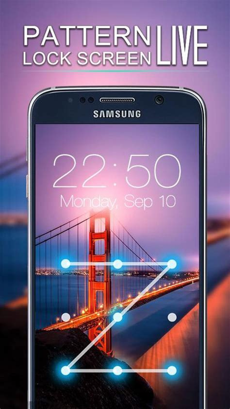 pattern screen lock download pattern lock screen apk download free personalization
