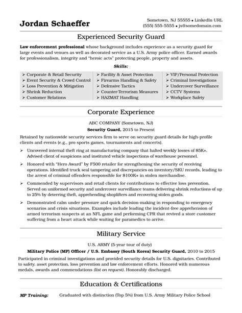 security guard resume template security guard resume sle