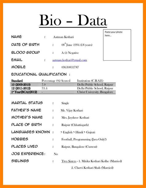 biodata format with photo doc 11 biodata sle for job application emt resume