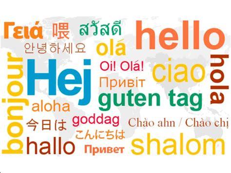 libro lots the diversity of aprende a decir quot hola quot y quot adi 243 s quot en 12 idiomas distintos
