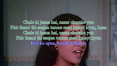 bahon mein chale aao dialouges lata mangeshkar anamika 1973 bahon mein chale aao karaoke updated