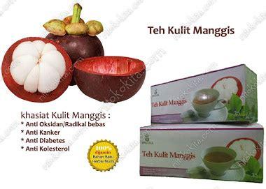 Teh Herbal Kulit Manggis Dan Daun Sirsak teh daun sirsak dan teh kulit manggis sidoarjo gresik