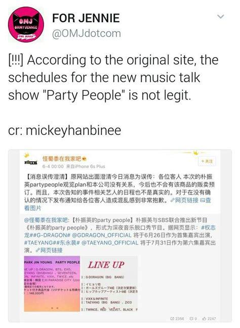 blackpink schedule blackpink quot party people quot show schedule is fake blink