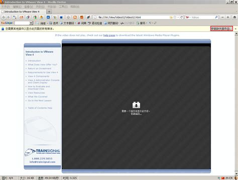 install windows 10 media player 茶米王 davidwa install windows media player 11 on firefox 7 01