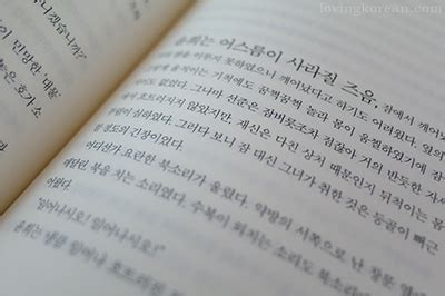 korean picture books 10 best ways to learn korean vocabulary part 1 loving