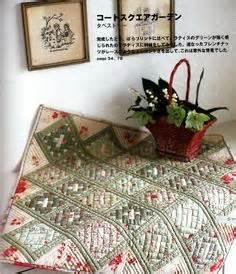 Floral Quilt By Miyazaki Junko by junko miyazaki japanese quilt cushions