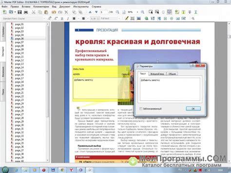 mastering pdf mastering stm32 pdf seotoolnet