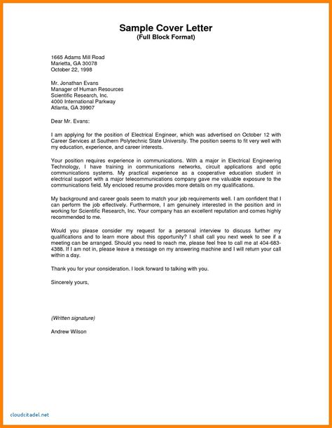 application letter   job  advertised  job