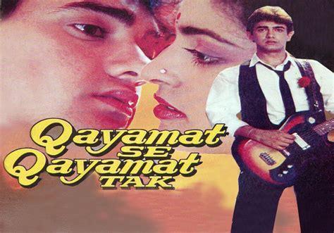 qayamat full film hot on world qayamat se qayamat tak 1998 hindi movie