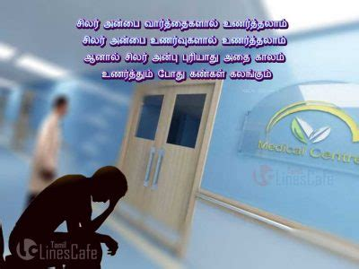 all tamil kavithai topics and quotes tamil linescafe