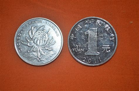 images chinese money silver  currency coin