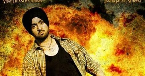 film the lion of punjab the lion of punjab diljit dosanjh in new punjabi movie