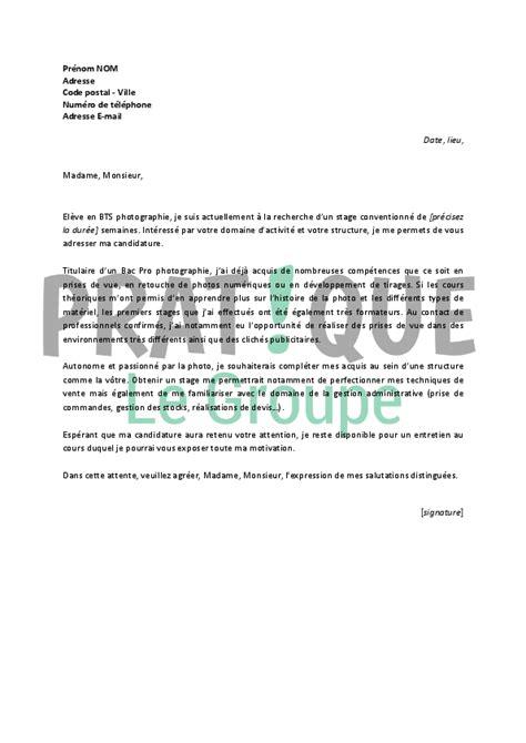 Lettre De Motivation Stage Gestion Administration lettre de motivation pour un stage de photographe