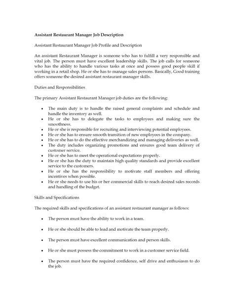 dining room manager job description dining room manager job description a 187 gallery image
