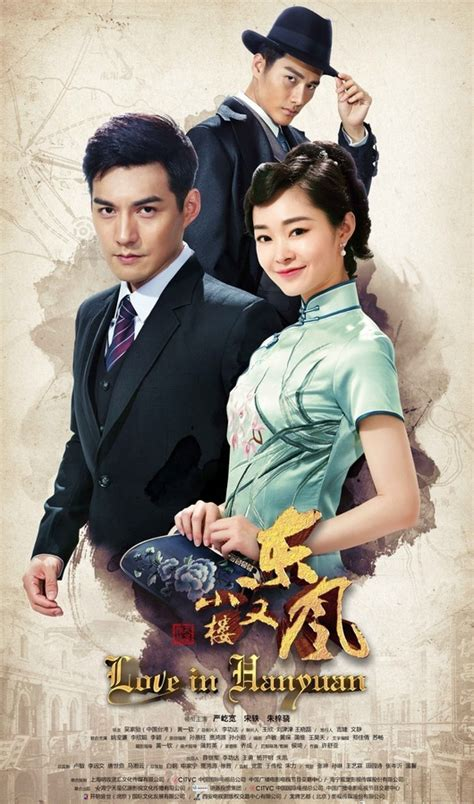 dramanice eternal love a love so beautiful chinese drama 2017 eng sub ccasian