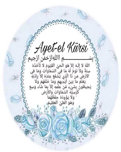 Poster Shabby Ayat Kursi Uk A3 pin by sevin 231 214 zbilir on etiket crafts