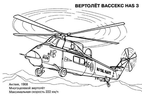 rescue helicopter coloring page rescue helicopter coloring pages get coloring pages