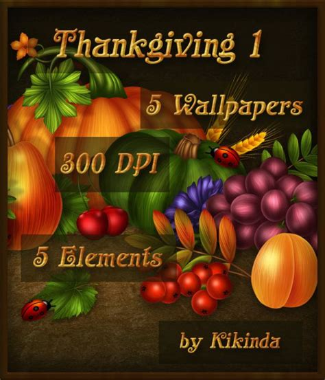 design form kikinda thanksgiving cornucopia wallpapers and elements 1 3d