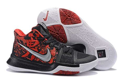 the basketball shoe kyrie irving shoes store