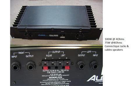 audio format ra alesis ra 100 image 520944 audiofanzine