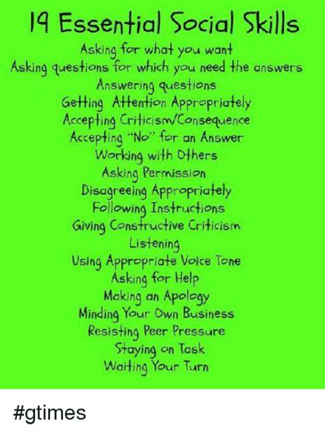 essential social skills asking for what you want asking