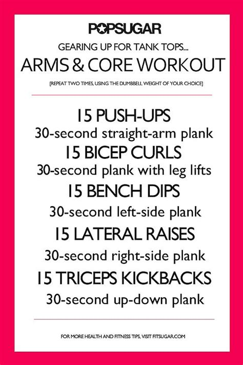 printable fitness poster workout posters popsugar fitness