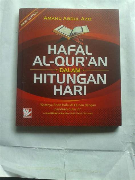 Buku Panduan Aplikatif Menghafal Al Quran Tikrar Juz 29 buku hafal al qur an dalam hitungan hari