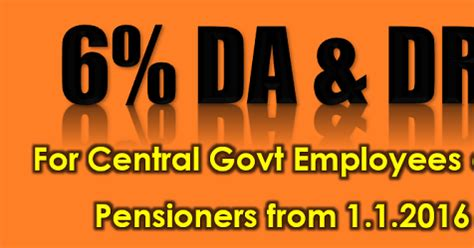 biggest news of 2016 for central government pensioners release of additional instalment of da to central