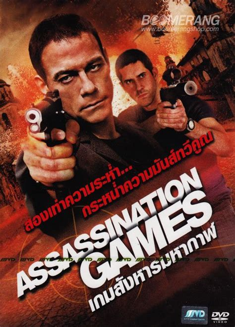 Watch Assassination Games 2011 Assassination Games 2011 In Hindi Full Movie Watch Online Free Hindilinks4u To