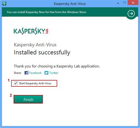 Instal Anti Virus how to install kaspersky anti virus 2014