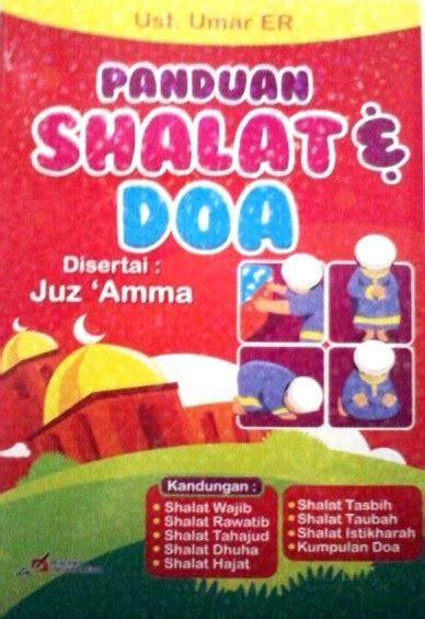Tuntunan Shalat Juz Amma Dan Doa Doa Pilihan 2012 buku penunjang pelajaran