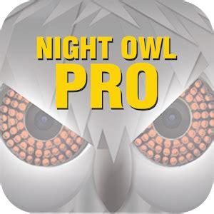 Owl For Blackberry Q10 owl pro apk for blackberry android apk