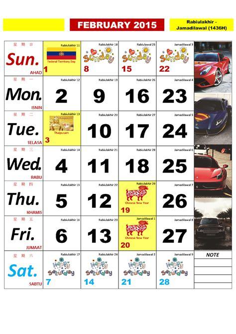 Calendar Kuda 2015 Pdf   Calendar Template 2016