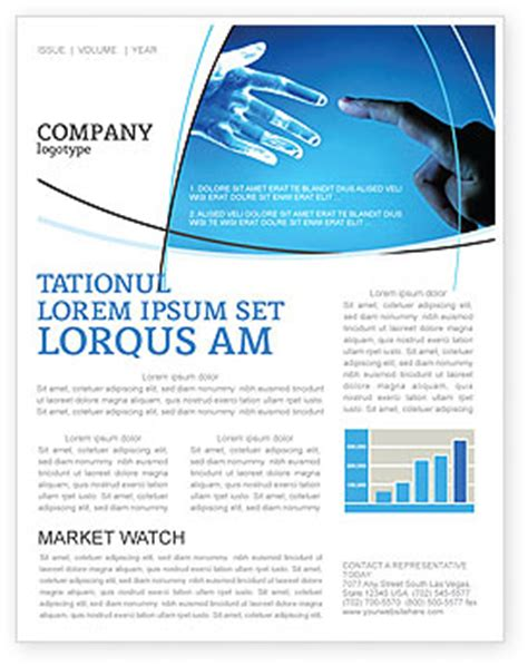 technology newsletter template and technology newsletter template for microsoft