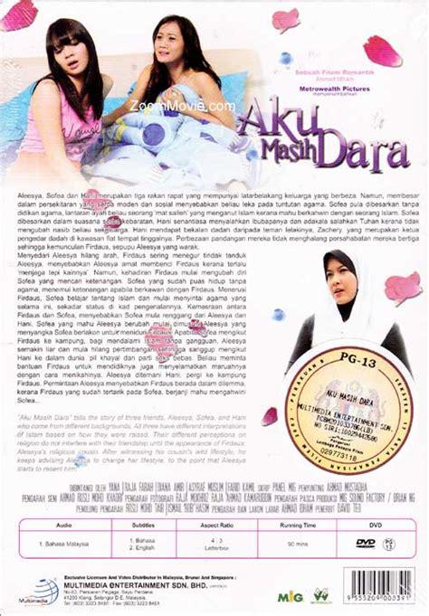 film malaysia aku masih dara aku masih dara dvd malay movie cast by diana amir