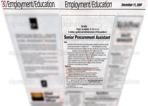 daily news classified section newspaper headlines jobs advertising stock photo