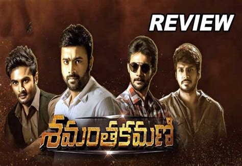 lion film review telugu samanthakamani telugu movie review and rating telugu bullet