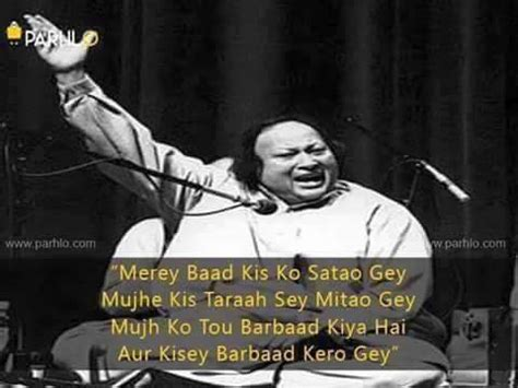 nishi dil dei ja all songs nusrat fateh ali khan songs