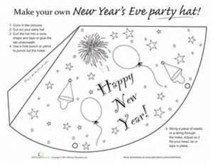 new years hat template worksheets education