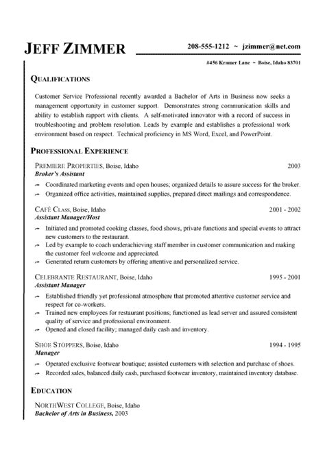 sle of a customer service resume customer service resume sles free qualifications